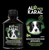 Кормовая биологическая добавка для собак