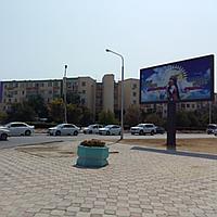 Ситиборд 3х6м, г. Актау угол 27 мкр-р-к Аман ст. А