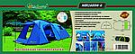 Палатка Mimir 1600-6 шестиместная, фото 7