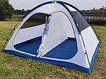 Палатка Mimir 1600-6 шестиместная, фото 4