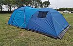 Палатка Mimir 1600-6 шестиместная, фото 2