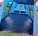 Палатка Mimir 1600-6 шестиместная, фото 6
