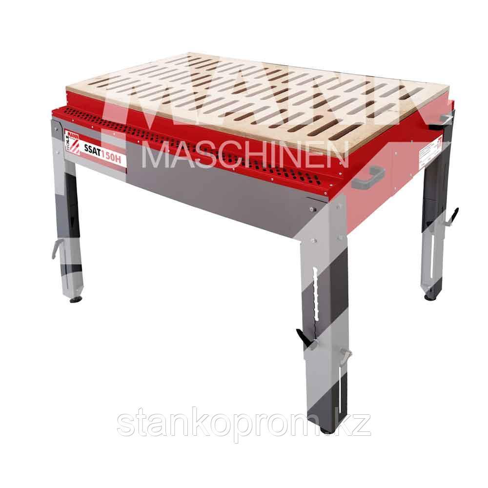 Стол для сбора древесной пыли  SSAT150H