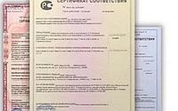 Декларация соответствия на полуфабрикаты