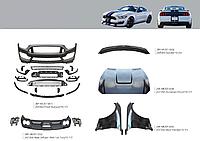 Обвес на Ford Mustang 2015-2020