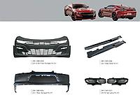 Обвес на Chevrolet Camaro 2016-2021
