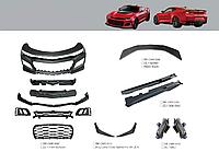 Обвес Chevrolet Camaro 2016-2018