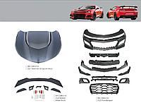 Обвес на Chevrolet Camaro 2016-2018