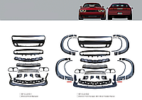 Обвес на Dodge Challenger 2010-2014