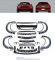 Обвес на Dodge Challenger 2015-2020