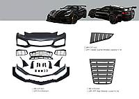 Обвес для Chevrolet Corvette 2014-2019