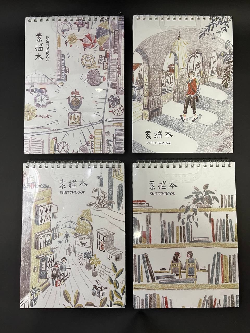 Скетчбук А4 Зарисовки в городе