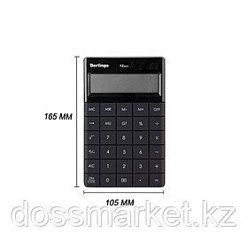 """Калькулятор настольный Berlingo """"Power TX"""", 12 разрядов, 165*105*13 мм, черный (антрацит)"""