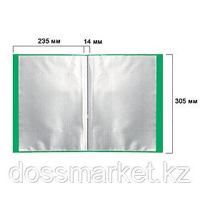 Папка файловая на 20 файлов, А4 формат, корешок 14 мм, зеленая