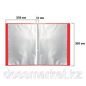 Папка файловая на 20 файлов, А4 формат, корешок 14 мм, красная