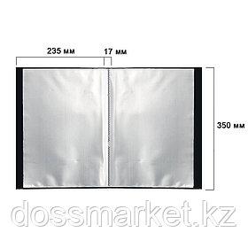 Папка файловая на 30 файлов, А4 формат, корешок 17 мм, черная