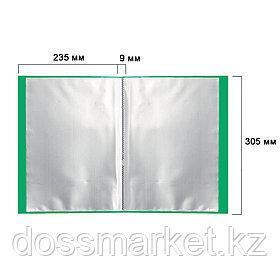 Папка файловая на 10 файлов, А4 формат, корешок 9 мм, зеленая
