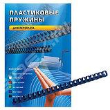 25 мм. Синие пружины для переплета, для сшивания 170-195 листов, фото 3