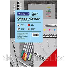 Подложки для переплета картонные OfficeSpace, А4, 250 гр, глянец, красные, 100 шт.