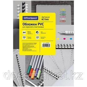 Обложки для переплета пластиковые OfficeSpace PVC, А4, 200 мкр, прозрачные, 100 шт. в пачке