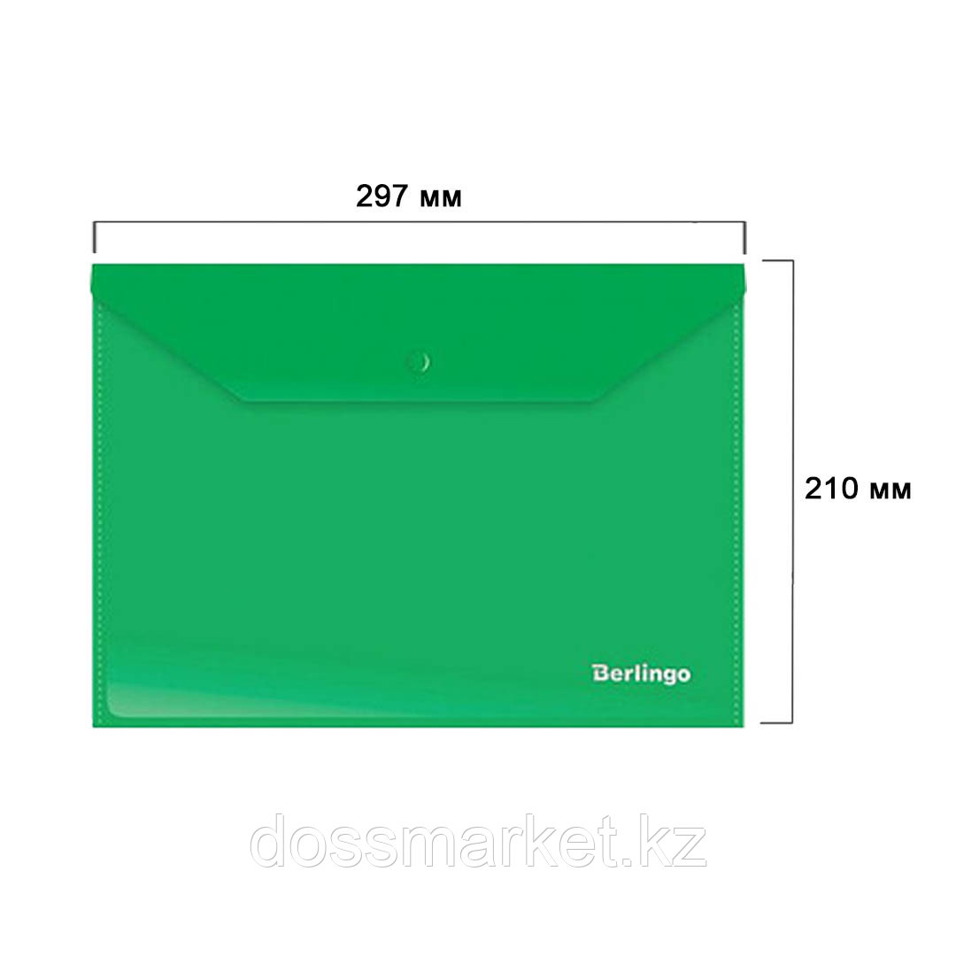 Папка-конверт с кнопкой Berlingo, А4, 180 мкм, до 50 листов, зеленая