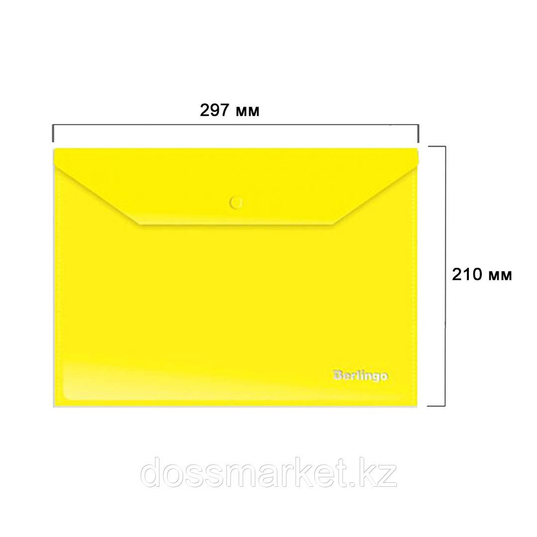 Папка-конверт с кнопкой Berlingo, А4, 180 мкм, до 50 листов, желтая