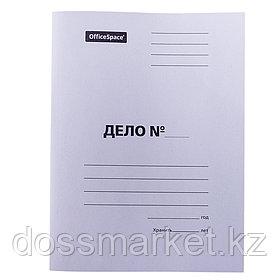 """Папка-скоросшиватель OfficeSpace """"Дело"""", картон немелованный, А4 формат, 220 гр, белая"""