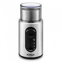 Кофемолка Kitfort KT-748