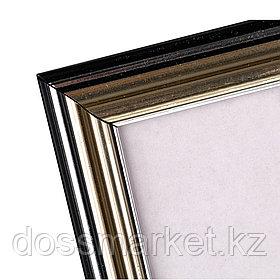 Пластиковая рамка OfficeSpace №2, 21*30 см, серебряная