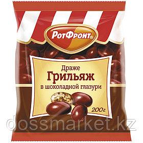 """Драже РотФронт """"Грильяж"""", в шоколадной глазури, 200 гр"""