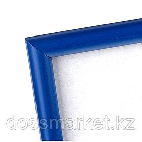 Пластиковая рамка OfficeSpace №1, 21*30 см, синяя