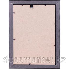 Пластиковая рамка OfficeSpace №10/1, 21*30 см, синяя