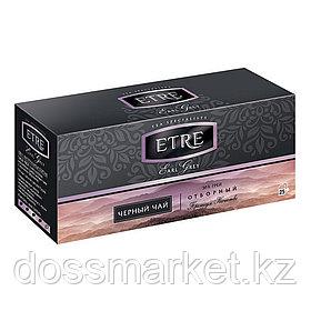 Чай ETRE Earl Grey, черный с бергамотом, 25 пакетиков