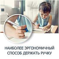 """Ручка - тренажер для обучения правильной техники письма Уник-Ум """"Ручка-Самоучка"""", для правшей"""