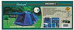 Палатка Mimir 1600-4 четырехместная, фото 7