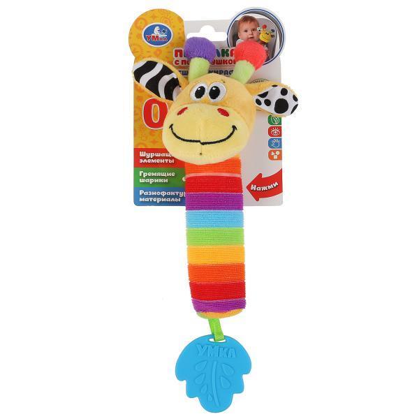 Умка Развивающая игрушка погремушка-пищалка «Жираф»