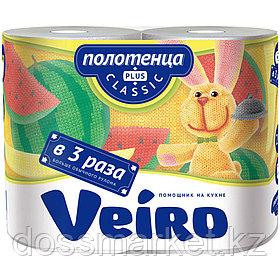 """Полотенца бумажные Veiro """"Classic Plus"""", 2-х слойные, 2 рулона в упаковке, 37,5 м, белые"""