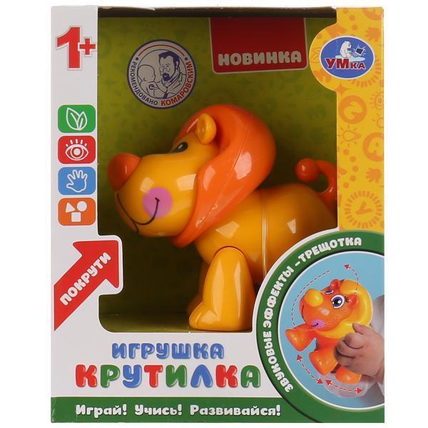 Умка Развивающая игрушка-крутилка «Лев»