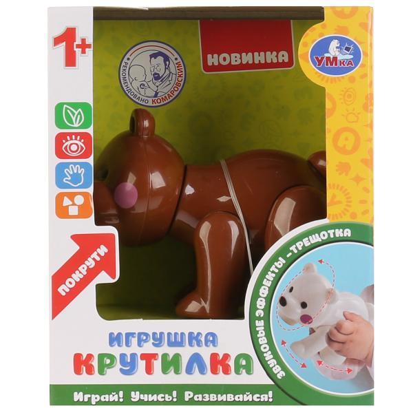 Умка Развивающая игрушка-крутилка «Медвежонок», коричневый