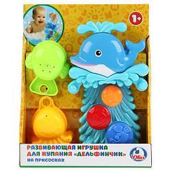 Умка Развивающая игрушка для купания на присоске «Дельфинчик»