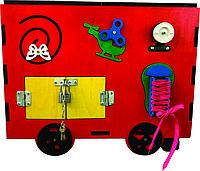 """Бизиборд Автобус """"2 в 1"""" 50*40*35 см"""