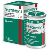Престариум 5 мг №30 табл.