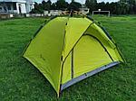 Палатка трехместная MIR-910 быстросборная 210*210*135см, фото 2