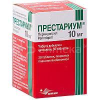 Престариум 10 мг №30 табл.