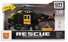 Вертолеты city service8878