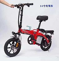 Электрический F-колесный велосипед A5 с портативной и съемной батареей