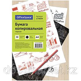 Бумага для копирования, черная, А4, 50листов, OfficeSpace