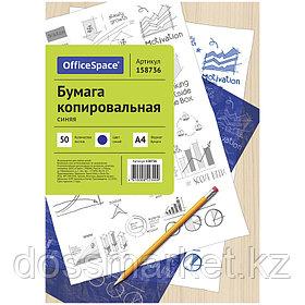 Бумага для копирования, синяя, А4, 50листов, OfficeSpace