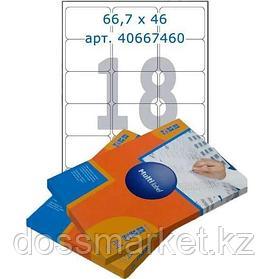 Лейбл  на 18 этикетк., А4, 66,7*46 мм, 100лист., Multilabel