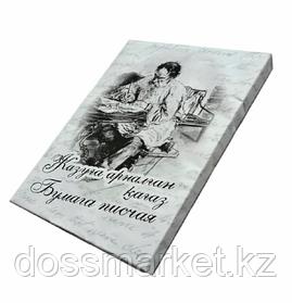 Бумага писчая, А4. 65 гр, 250 л, белизна 97%, офсет,  1,02 кг пачка, Лев Толстой, Россия